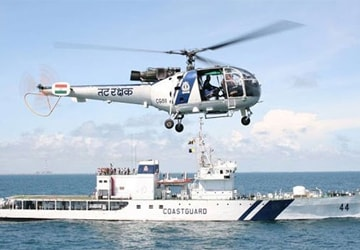 Indian coast guard coaching in delhi