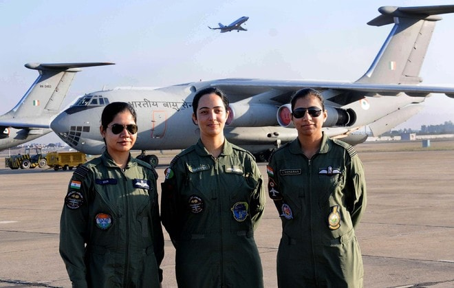 Indian air force coaching in delhi