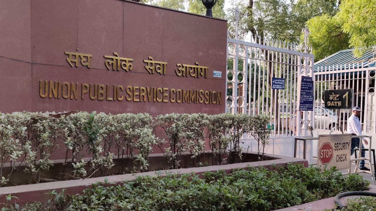 UPSC NDA II 2020 notification to be released today